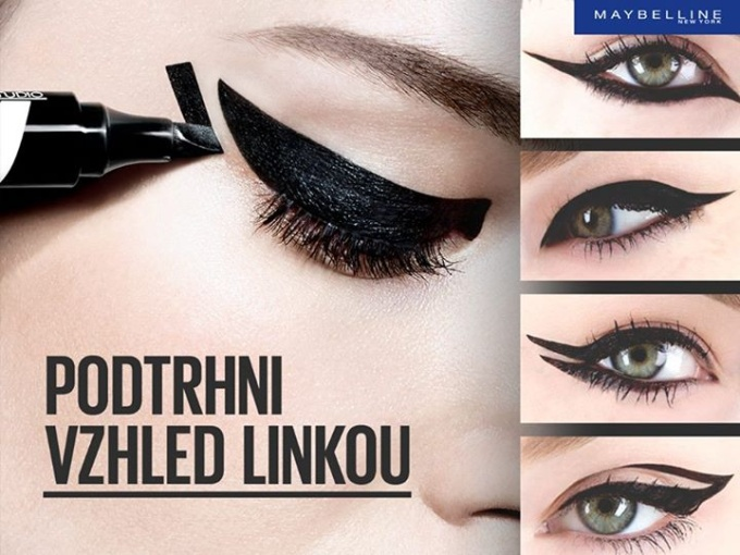 maybelline-master-graphic